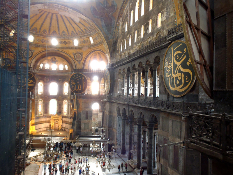 TopDeck Turkey Diary - Hagia Sophia